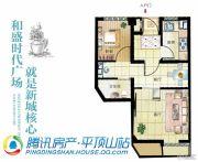 和盛时代广场1室1厅1卫36--52平方米户型图