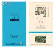 珠江城1室2厅1卫51平方米户型图
