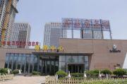 蔚蓝商务港外景图