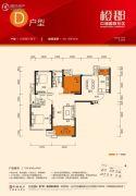 中海国际社区3室2厅2卫118平方米户型图