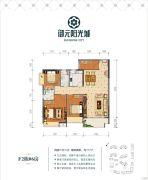 御元阳光城4室2厅2卫117平方米户型图