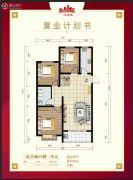 一品美城3室2厅1卫109平方米户型图