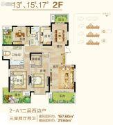 御翠园3室2厅2卫167平方米户型图