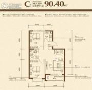 艺豪・鑫隆湾2室2厅1卫90平方米户型图