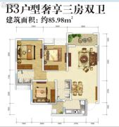 鸿通春天花城3室2厅2卫85平方米户型图