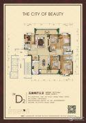 万豪丽城5室2厅3卫273平方米户型图