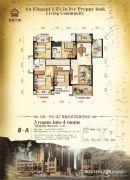 春藤小镇3室2厅2卫114平方米户型图