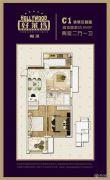 福港・好莱坞2室2厅1卫85平方米户型图