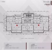 保利大都会4室2厅3卫198平方米户型图