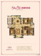 御香园5室2厅2卫165平方米户型图