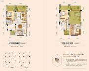山屿湖4室2厅3卫127平方米户型图