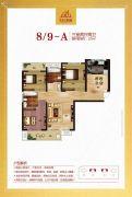 深业世纪新城3室2厅2卫135平方米户型图