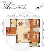 阳光台3653室2厅2卫118平方米户型图