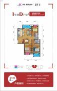 美联联邦生活区二期城仕3室2厅2卫107平方米户型图