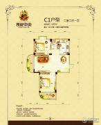 凯旋中央2室2厅1卫90平方米户型图