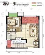 旭阳台北城1室1厅1卫39平方米户型图