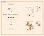 双山世家3室2厅1卫71平方米户型图