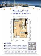 海口恒大外滩3室2厅1卫109平方米户型图