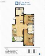 天业盛世景苑2室2厅1卫0平方米户型图