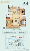 南通国城�Z府3室2厅2卫129平方米户型图