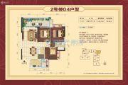 东新豪庭3室2厅2卫0平方米户型图