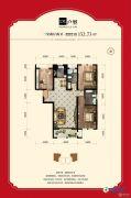 盛秦北苑3室2厅2卫132平方米户型图