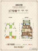 华宇上院123平方米户型图
