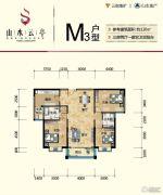 山水云亭3室2厅2卫120平方米户型图