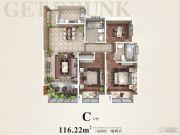 嘉天弥香郡3室2厅2卫116平方米户型图