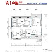阳光100芒果TOWN3室2厅2卫119平方米户型图