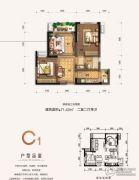 兆信中心2室2厅1卫71平方米户型图
