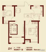 阳光城2室2厅1卫85平方米户型图