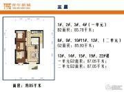 上上城青年新城3室2厅1卫85平方米户型图