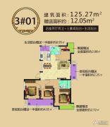 福晟钱隆城4室2厅2卫125平方米户型图