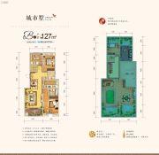 天朗大兴郡3室2厅2卫127平方米户型图