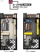 福星惠誉榜YOUNG0室0厅0卫49--52平方米户型图