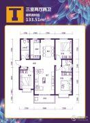 普霖・第一城3室2厅2卫133平方米户型图