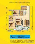 万福商业城3室2厅2卫132平方米户型图