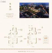 中海・昆明路九号3室2厅3卫182--185平方米户型图