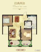 建业壹号城邦2室2厅1卫90平方米户型图