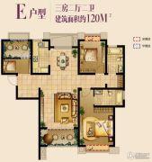 嘉盛维纳阳光3室2厅2卫120平方米户型图