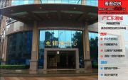 广汇东湖城外景图