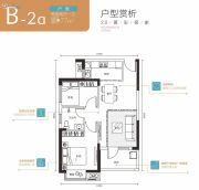 佰昌公馆2室2厅1卫77平方米户型图