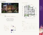 三江国际丽城阅世集3室2厅2卫118平方米户型图