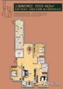 奥北公元3室2厅2卫131--142平方米户型图