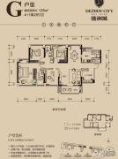德洲城4室2厅2卫0平方米户型图