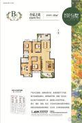 和昌・花与墅4室2厅2卫140平方米户型图