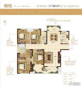 保利建业香槟国际4室2厅2卫166平方米户型图