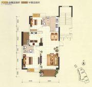 凯旋堡3室2厅2卫90--91平方米户型图