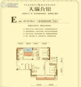 天瑞公馆2室2厅2卫116平方米户型图
